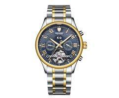 Часы наручные механические Draco W026