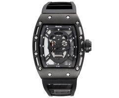Часы Skone Gunma W0106