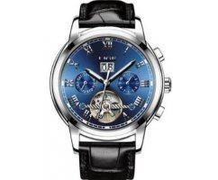 Часы механические на браслете Cepheus W124