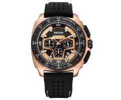 Часы мужские Megir Triest W0036